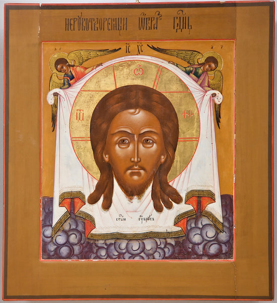 4513 | Russian Double-Sided Icon of Savior Not Made by Human Hands & the Elevation of the Cross