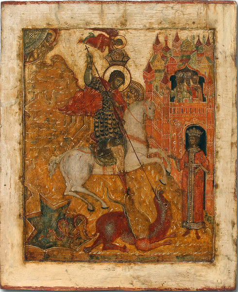 4520 | Russian Icon of Miracle of St. George and the Dragon