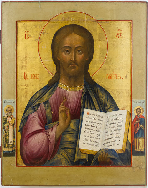 Russian Icon of Christ Pantocrator | 2941