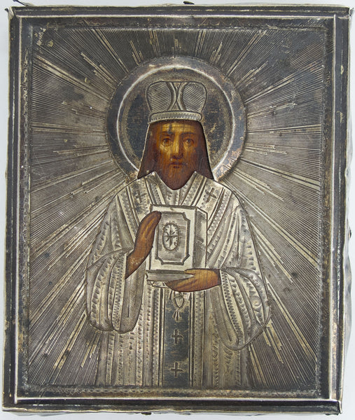 Russian Icon of Saint John Chrysostom | 3096