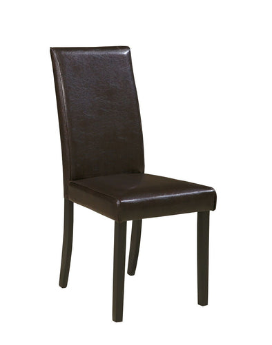 Kimonte - Dark Brown - Dining UPH Side Chair