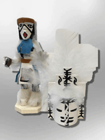 Navajo Handmade Painted Aspen Wood Six Inch White Cloud with Mask Kachina Doll - Kachina City