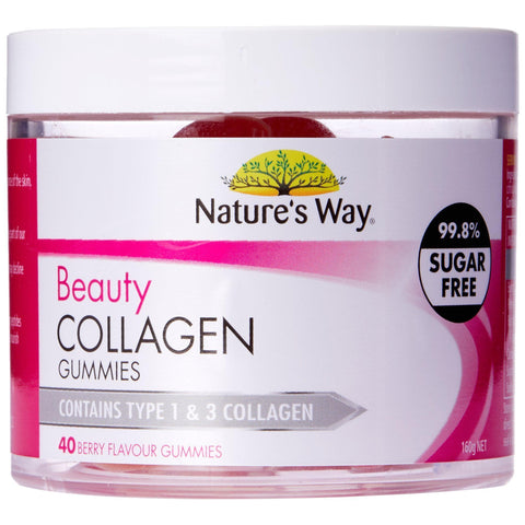 Image of Nature's Way Beauty Collagen Gummies, 0.23 Kilograms-Curavita