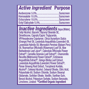 Alba Botanica Soothing Sunscreen, Pure Lavender SPF 45, 4oz - myorganicals