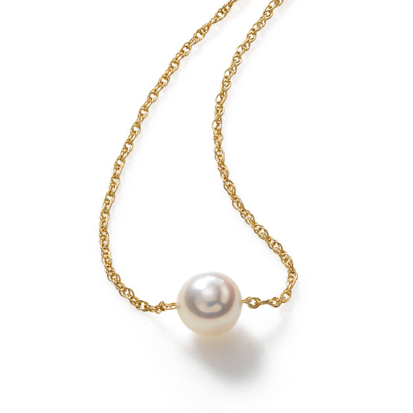 Pearl By Pearl Starter Necklace, Single Akoya 5.5MM Pearl, 16 Inches, 14K YG