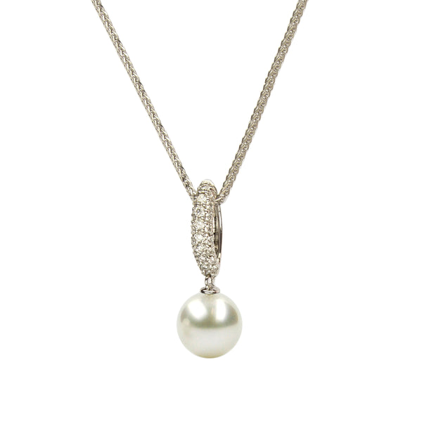South Sea Cultured Pearl and Diamond Pendant, 18K White Gold
