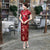 Chinese Traditional Women's Silk Satin Cheongsam