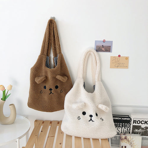 Bear Face Shoulder Bag - 2 Colours