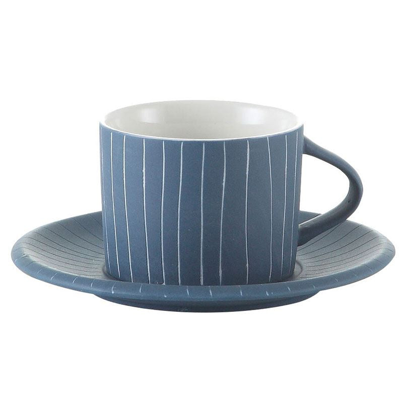 Valise Kyoto Cup and Saucer Steel Blue