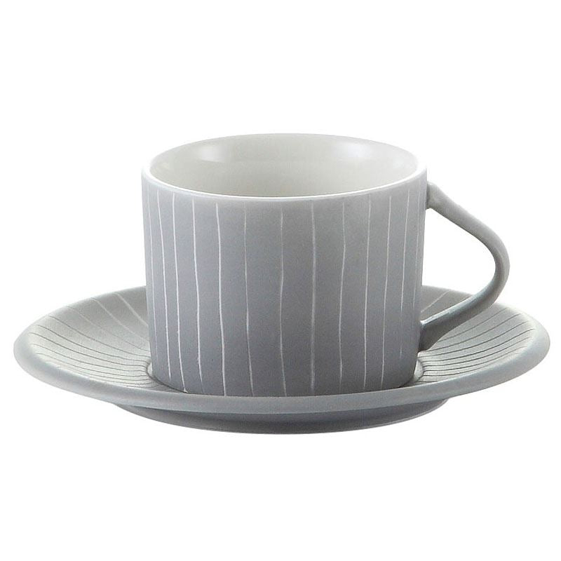 Valise Kyoto Cup and Saucer Platinum Silver