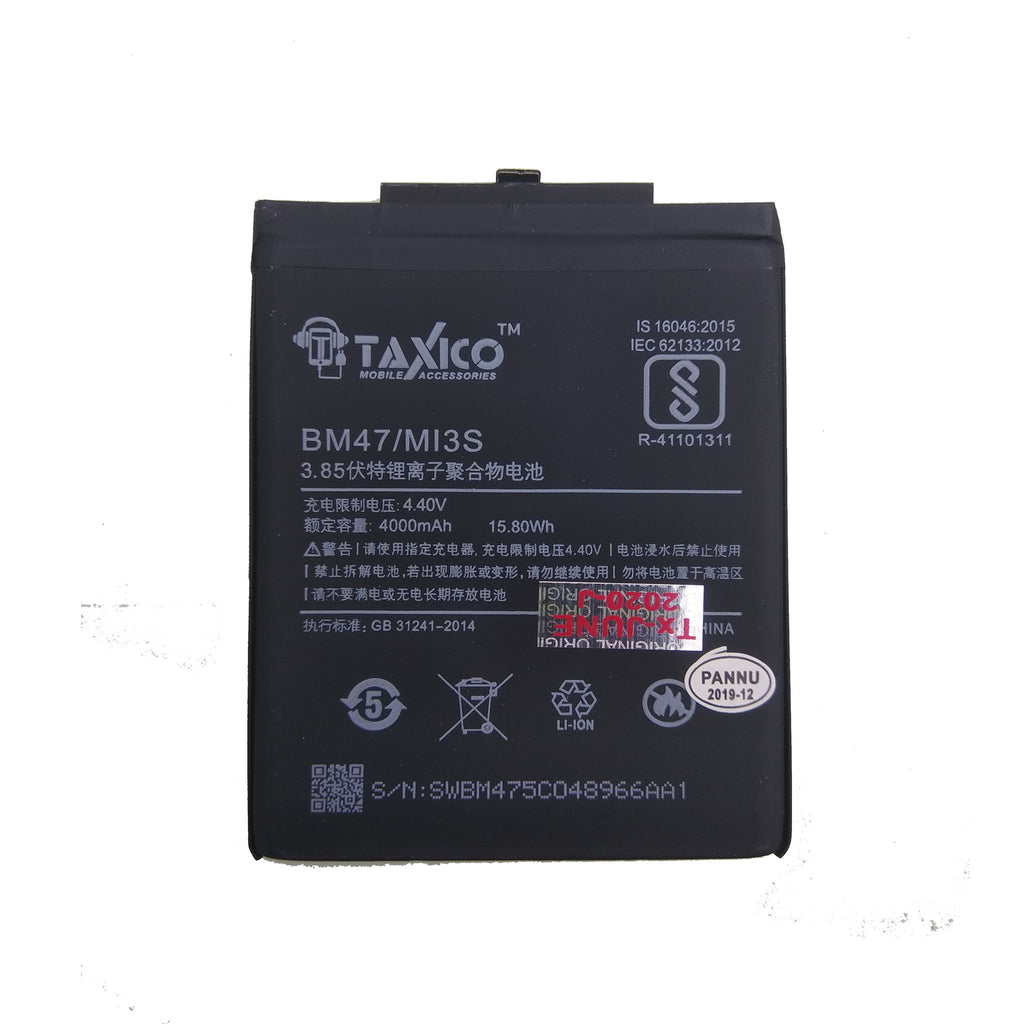 High Capacity Li-ion Battery for MI3S PRIME Mobile Phone