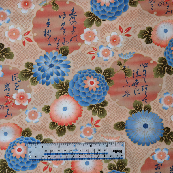 Japanese Cream/Blue Floral 0000-00 B382