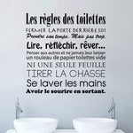 French Bathroom Rules Wall Decals