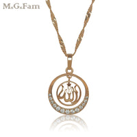 Gold-color Islamic Allah Pendant Necklace with 45cm Matching Chain