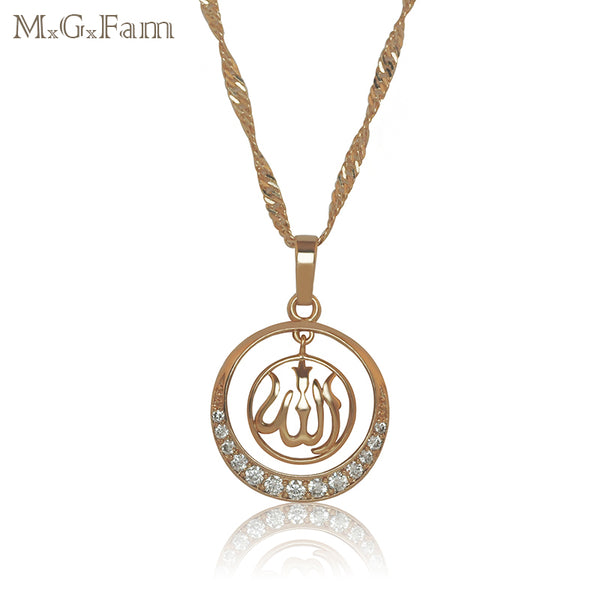 Gold color islamic allah pendant necklace with 45cm matching chain aloadofball Images
