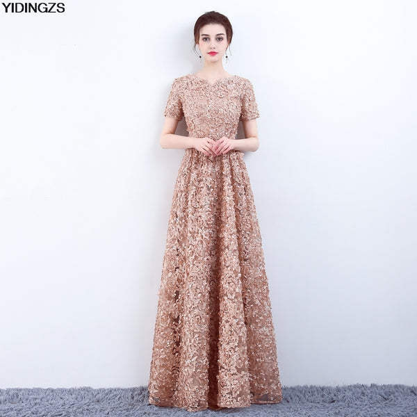 Elegant Lace Evening Dress