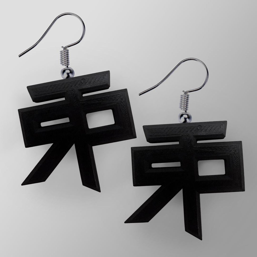 TRP Logo Earrings