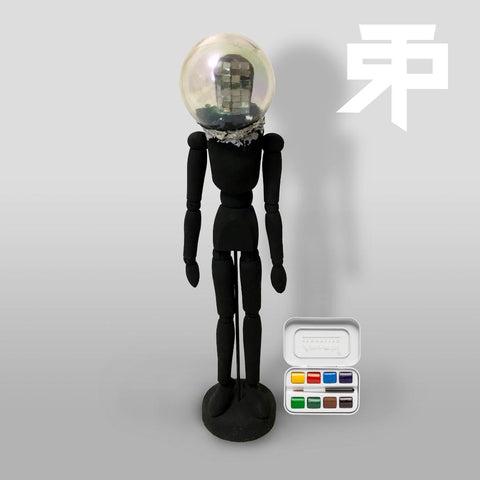 Human Canvas (Black Paintings Tour) Limited Edition 13 inch Collectors Doll