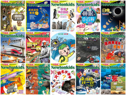 新小牛頓 Newtonkids 過刊一套14本 (2019/12月~2021/1月) *CD included*