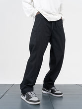 Load image into Gallery viewer, Irregular Casual Trousers