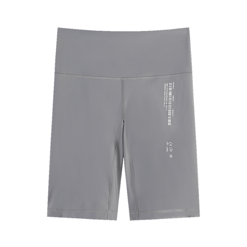 Cycling Stretch Shorts