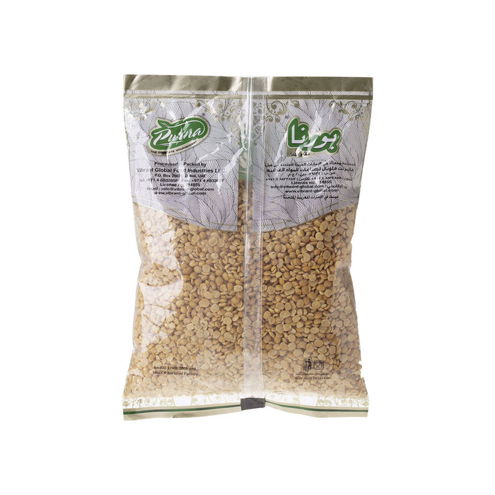 Purna Toor Dal, 500g - Pack Of 2