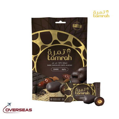 Tamrah Dark Chocolate Zipper Bag - 100g