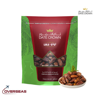 Date Crown Lulu Pouch - 500g