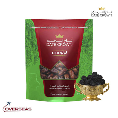 Date Crown Lulu Pouch - 250g