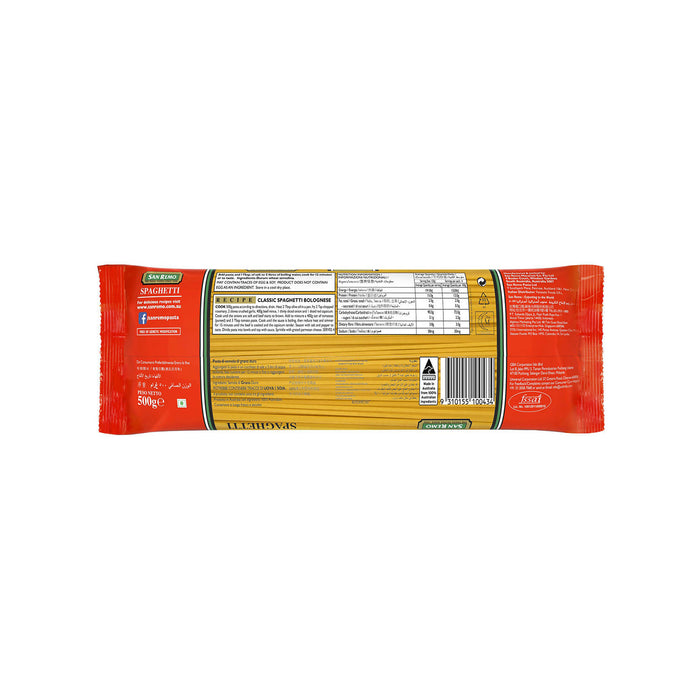 San Remo Spaghetti - 500g, Pack of 2