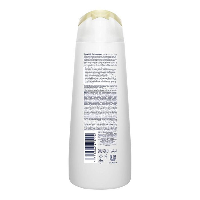 Dove Nutritive Solutions Hair Fall Rescue Shampoo - 200ml