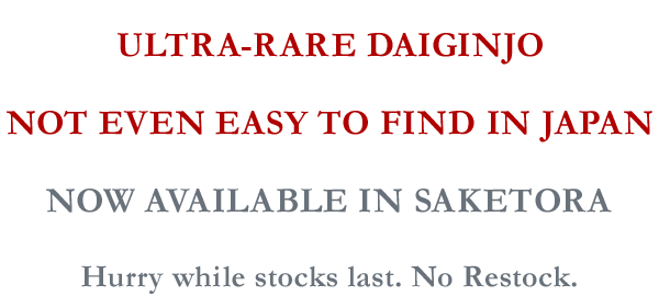 ULTRA-RARE DAIGINJO NOT EVEN EASY TO FIND IN JAPAN NOW AVAILABLE IN SAKETORA Hurry While Stocks Last. No Restock.