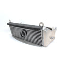 Dinan Intercooler (dinD330-0026)