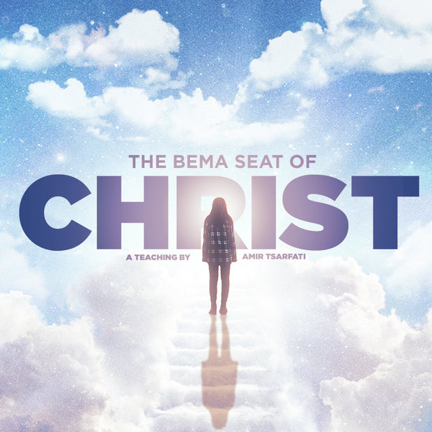 The Bema Seat of Christ