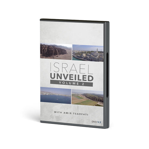 Israel Unveiled Volume 2