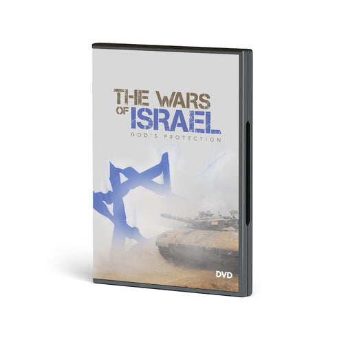 The Wars of Israel