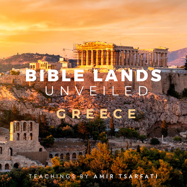 Bible Lands Unveiled: Greece