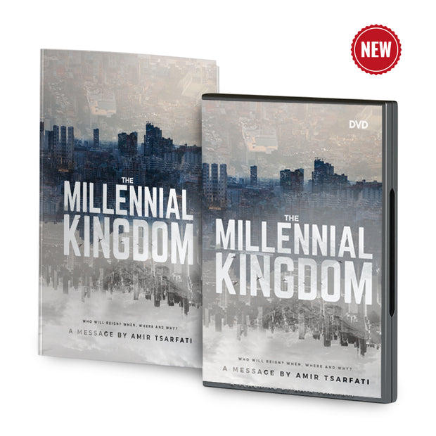 The Millennial Kingdom DVD Study Guide Combo