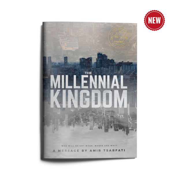 The Millennial Kingdom Study Guide