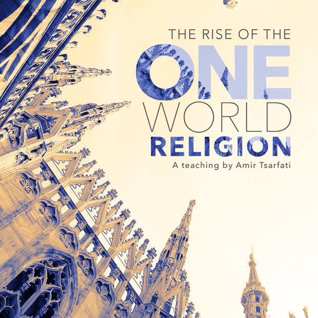 The Rise of the One World Religion PDF