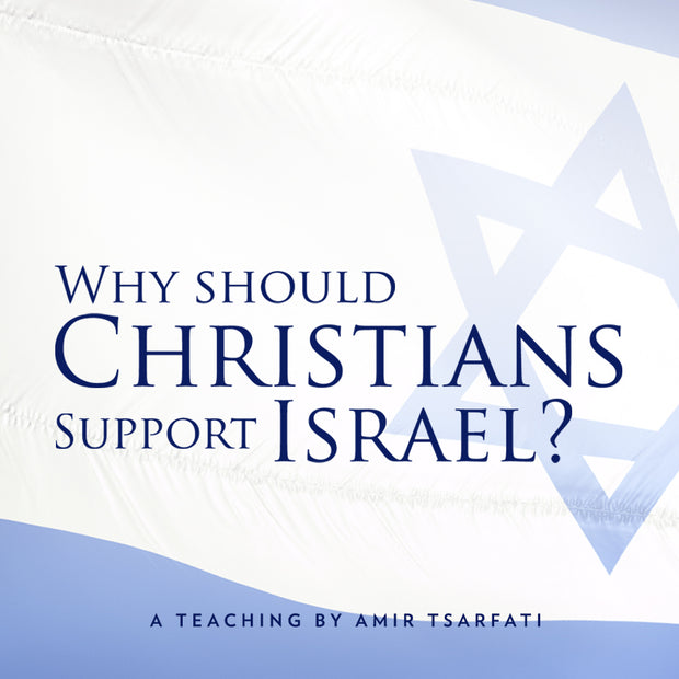 Why Should Christians Support Israel PDF
