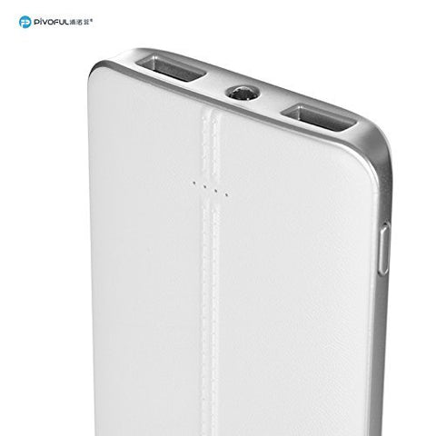 Pivoful Dual USB 10000mAh Power Bank Quick Charge Compatible with QC 2.0 Devices for iPhone, iPad and Samsung Galaxy and More (White