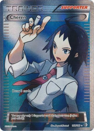 Cheren - 148/149 - Full Art Ultra Rare