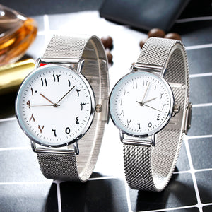 Unique Arabic Numbers Lover's Couple Watches