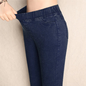 Women Elastic Skinny Jeans Pants - shoppingridge