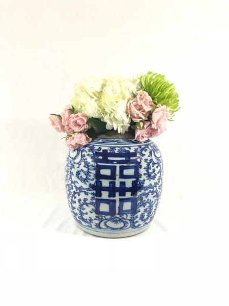 Blue and White Chinoiserie Jar