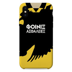 AEK Athens 1994/95 Home Shirt Phone Case