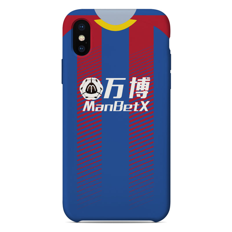 31f26adcc Manchester United 2018 19 Home Shirt Phone Case