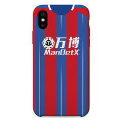 Crystal Palace 2019/20 Home Shirt Phone Case