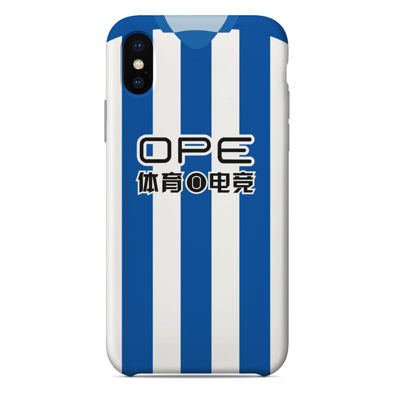 Huddersfield 1988/89 Home Shirt Phone Case